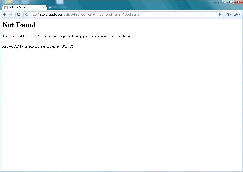 Prevent friendly error page \u2013 DerEuroMark